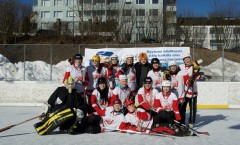 NRJ Hockey Cats